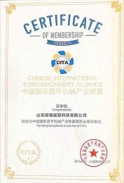 中国国际透平机械产业联盟理事会理事单位